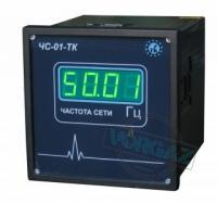 Частотомер цифровой ЧС-01-ТК