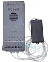 Приборы громкоговорящей связи ПГС-5-600