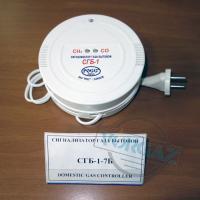 Сигнализатор газа бытовой СГБ-1-7Б - фото