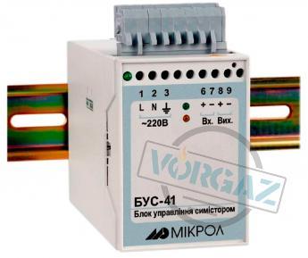Блок управления БУС-41 (симисторный) фото1