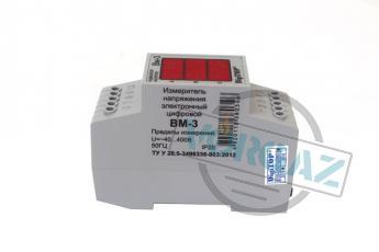 Индикатор ВМ-3 фото4