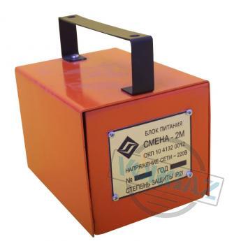 Источник питания к переносным газорежущим машинам Смена-2М  - фото №4