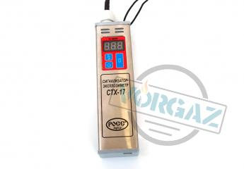 Сигнализаторы газа бытовые СГБ-1-...СГБ-1-7 фото4