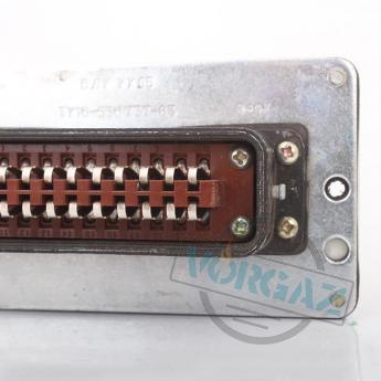 Блок дистанционного управления БДУ-Т фото 1